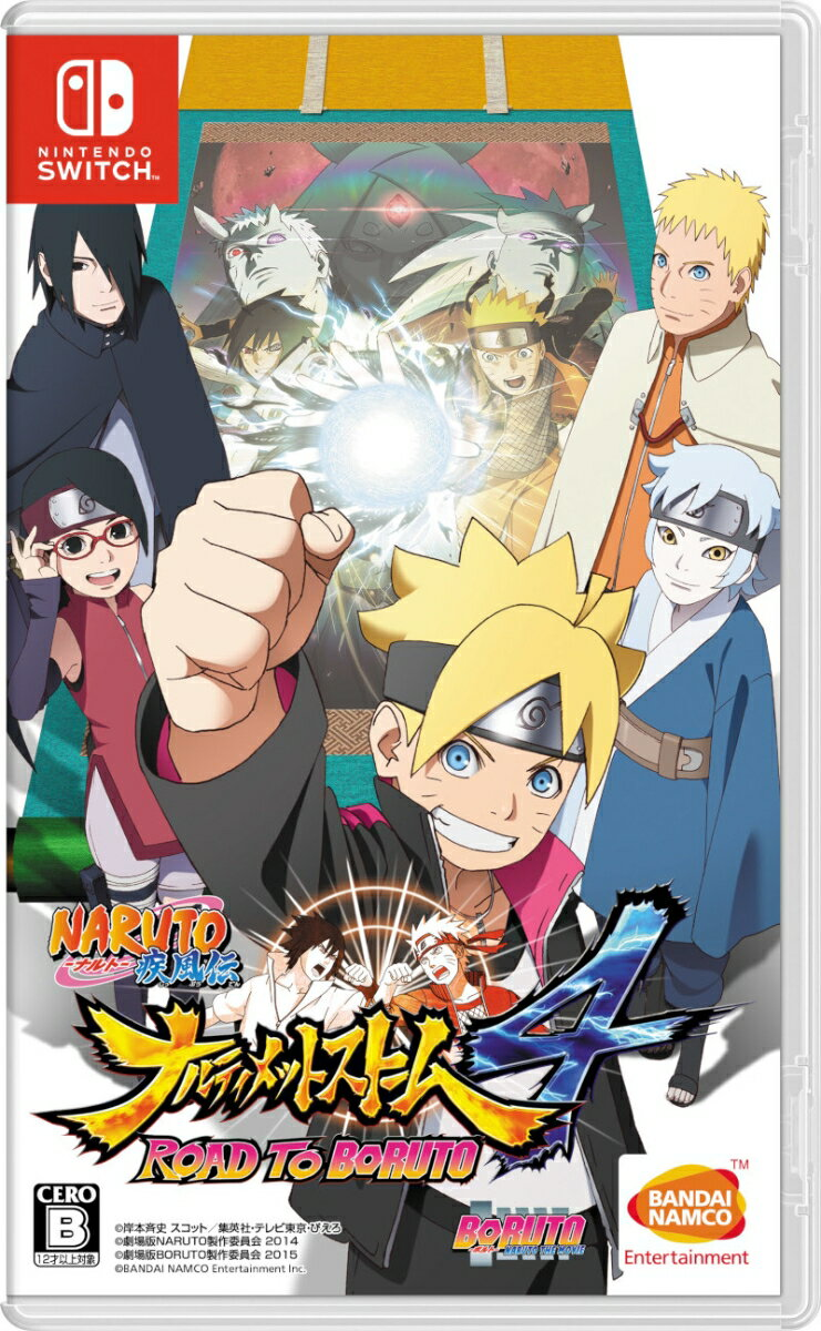 Nintendo Switch, ソフト NARUTO - 4 ROAD TO BORUTO