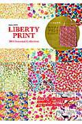 LIBERTY PRINT 2014 Seasonal Collection