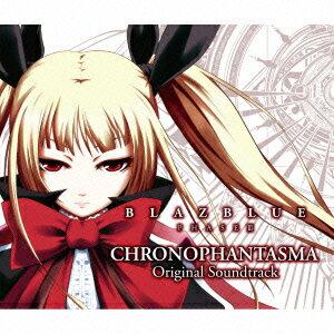 PS3ゲーム『BLAZBLUE PHASE 3 CHRONOPAHNTASMA』オリジナルサウンドトラック画像