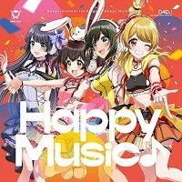 【先着特典】Happy Music♪【通常盤】 (特製A3クリアポスター)