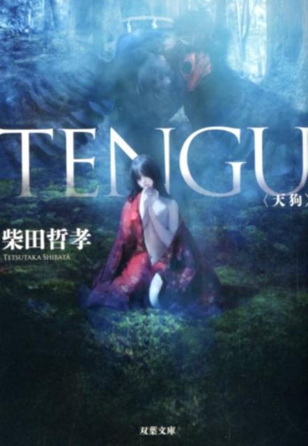 TENGU画像
