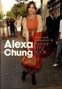 【送料無料】Alexa Chung Fashion STYLE BOOK