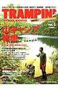トランピン(vol.5)
