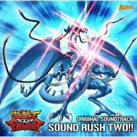 TVアニメ『遊☆戯☆王SEVENS』オリジナル・サウンドトラック SOUND RUSH TWO!!