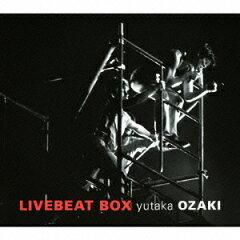 【送料無料】LIVEBEAT BOX [ 尾崎豊 ]