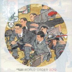 【送料無料】2012 [ WORLD ORDER ]
