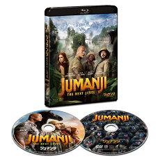 ジュマンジ/ネクスト・レベル ブルーレイ&DVDセット【Blu-ray】