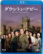 ダウントン・アビー シーズン2 バリューパック【Blu-ray】 [ ヒュー・ボネヴィル ]