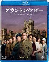 ダウントン・アビー シーズン2 バリューパック【Blu-ray】
