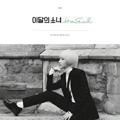 韓国(K-POP)・アジア, その他  LOONA HASEUL (LOONA)