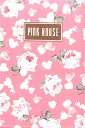 【楽天ブックスならいつでも送料無料】PINK HOUSE手帳 2016(2016)
