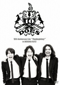 """DOES 10th Anniversary Live """"Thanksgiving!"""" in AKASAKA BLITZ [ DOES ]"""
