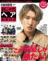 FINE BOYS+plusおしゃれヘアカタログ(2021 SPRING-SUM)