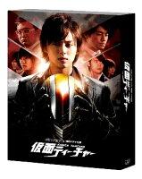 日本テレビ 金曜ロードSHOW! 特別ドラマ企画 仮面ティーチャー 豪華版【Blu-ray】