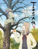 夏目友人帳 陸 3【Blu-ray】