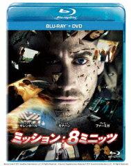 【送料無料】ミッション:8ミニッツ ブルーレイ+DVDセット【Blu-ray】
