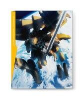 アルドノア・ゼロ 7 【完全生産限定版】【Blu-ray】