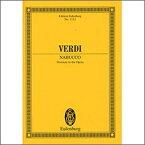 【輸入楽譜】ヴェルディ, Giuseppe: オペラ「ナブッコ(ネブカドネザル)」: 序曲: スタディ・スコア [ ヴェルディ, Giuseppe ]