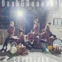 Dash&Daaash!! (初回限定盤A CD+DVD) [ 風男塾 ]