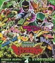 スーパー戦隊シリーズ::獣電戦隊キョウリュウジャー VOL.4【Blu-ray】 [ 竜星涼 ]