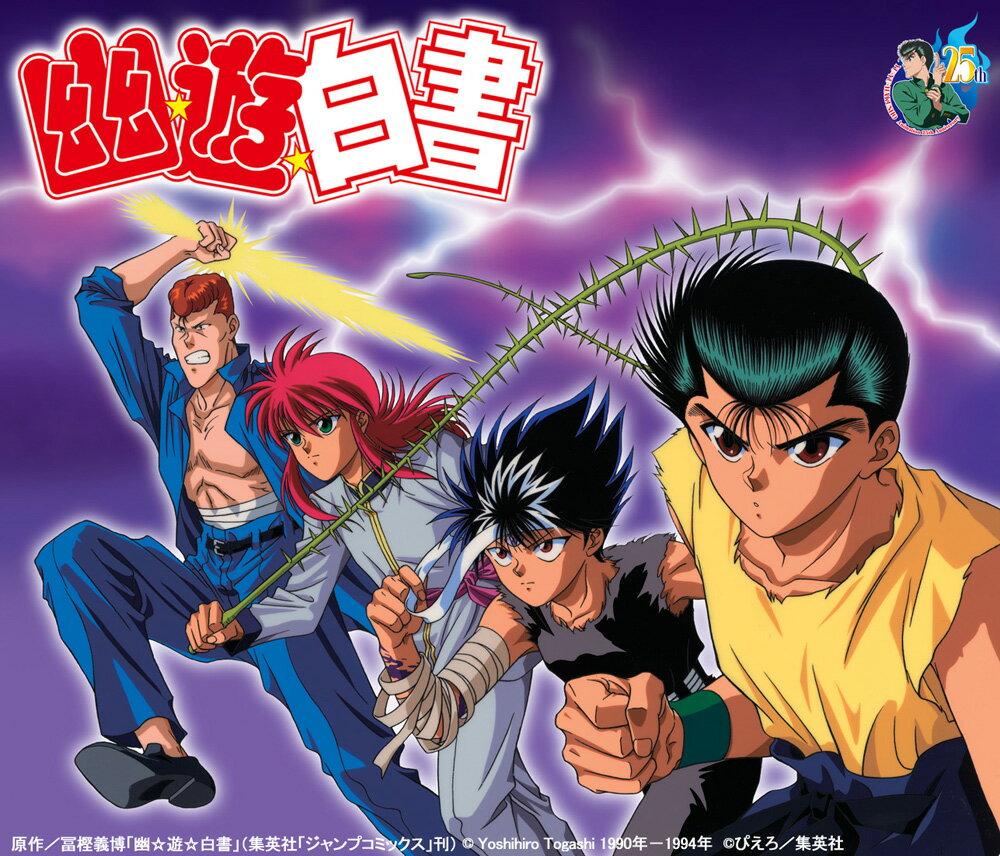 幽☆遊☆白書 25th Anniversary Blu-ray BOX 仙水編(特装限定版)【Blu-ray】画像