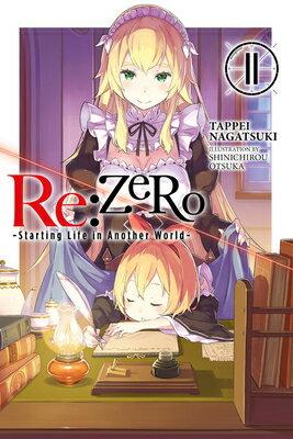 RE: Zero -Starting Life in Another World-, Vol. 11 (Light Novel)画像