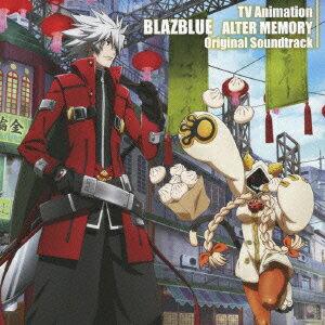 TVアニメ『BLAZBLUE ALTER MEMORY』オリジナルサウンドトラック画像