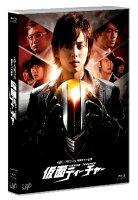 日本テレビ 金曜ロードSHOW! 特別ドラマ企画 仮面ティーチャー【Blu-ray】