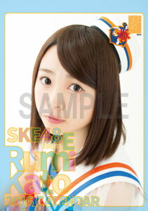 (卓上) 加藤るみ 2016 SKE48 カレンダー【生写真(2種類のうち1種をランダム封入)…