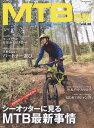 MTB日和(Vol.38) for wonderful &