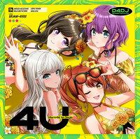 4U【Blu-ray付生産限定盤】
