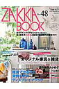 ZAKKA BOOK(no.48)