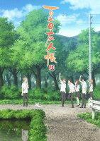 夏目友人帳 陸 5【Blu-ray】