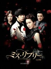 【送料無料】【定番DVD&BD6倍】ミス・リプリー <完全版> DVD-BOX1