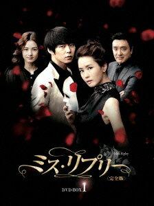 【送料無料】ミス・リプリー <完全版> DVD-BOX1 [ パク・ユチョン ]
