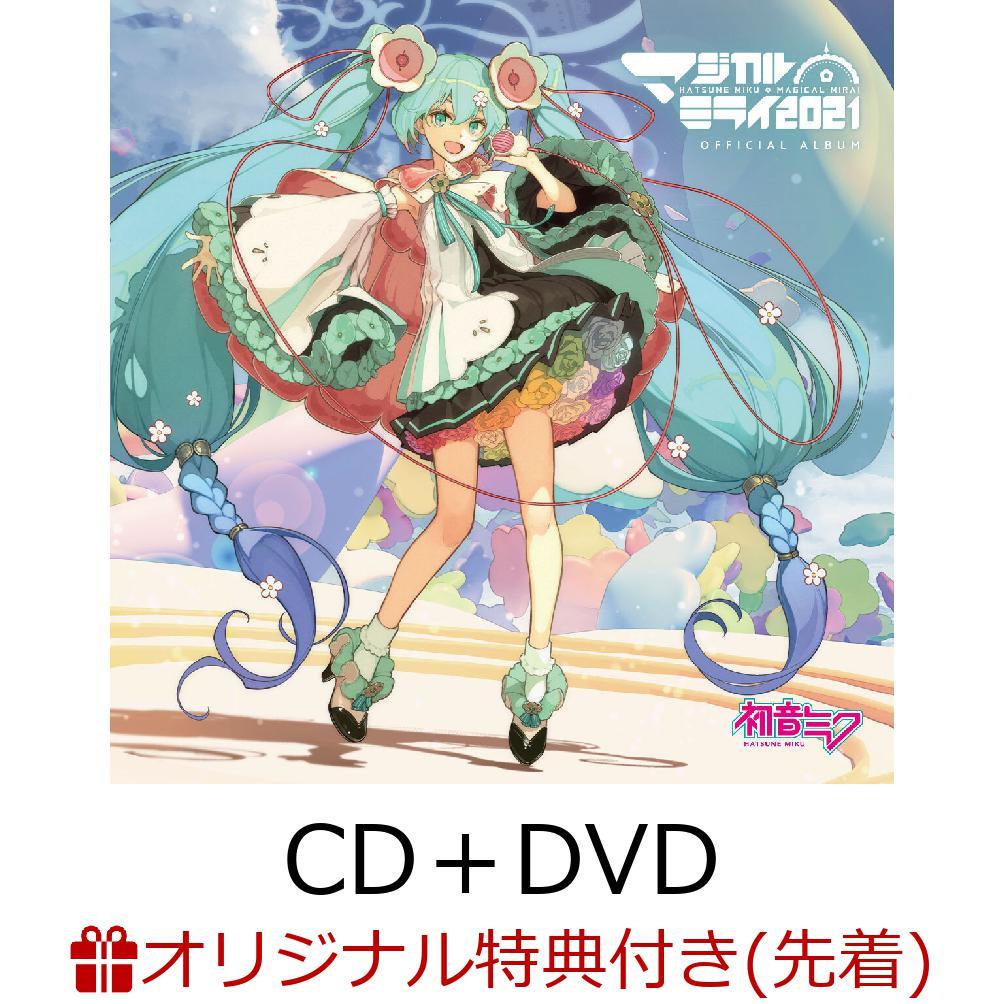 CD, アニメ  2021OFFICIAL ALBUM (CDDVD)()
