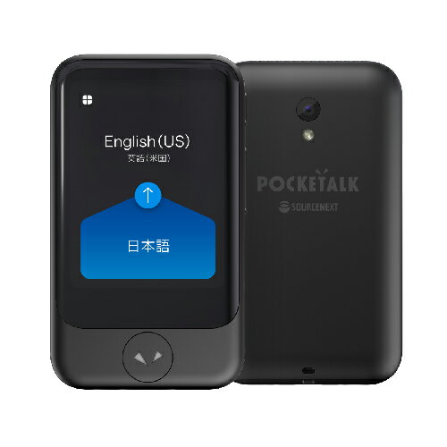【ポイント10倍】POCKETALK (ポケトーク) S グローバル通信(2年)付き ブラック PTSGK