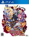 魔界戦記ディスガイア4 Return PS4版