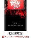 【楽天ブックス限定先着特典】LIVE TOUR -DISH//- 2019〜2020 PACIFICO YOKOHAMA(初回生産限定盤 2DVD)(クリアファイル(楽天ブックスver.)) [ DISH// ]・・・