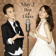 Best Of Duets [ May J. ]