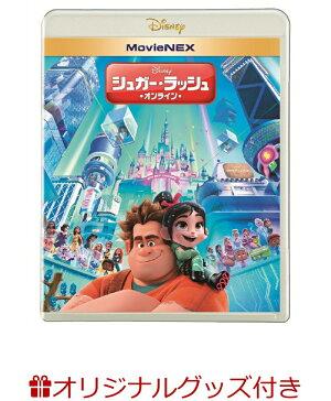 【楽天ブックス限定】シュガー・ラッシュ:オンライン MovieNEX+コレクターズカード