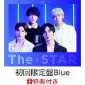 【ユニットトークイベント応募抽選付き】The STAR (初回限定盤Blue CD+ACCORDION CARD)