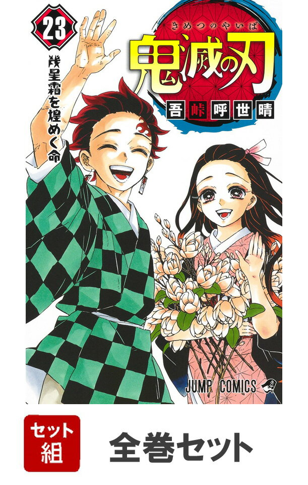 コミック, その他  (1-23)