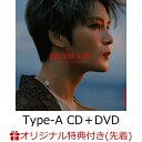 【楽天ブックス限定先着特典】BREAKING DAWN (Japanese Ver.) Produced by HYDE (Type-A CD+DVD)(ポストカード(楽天.Ver)) [ ジェジュン ]