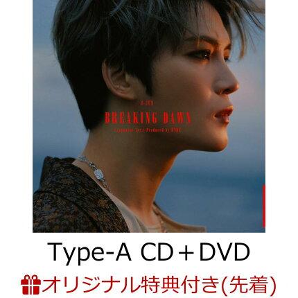 【楽天ブックス限定先着特典】BREAKING DAWN (Japanese Ver.) Produced by HYDE (Type-A CD+DVD)(ポストカード(楽天.Ver))