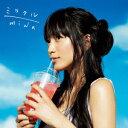カラオケで人気のラブソング名曲 「ミワ」の「ミラクル」を収録したCDのジャケット写真。