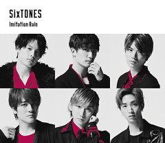 SixTONESとSnow Manのデビューシングルが初日77.3万枚でジャニーズ歴代1位!KAT-TUN、キンプリ超えどころか早くもミリオン達成は確実な状況に