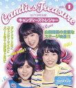 キャンディーズ・トレジャー VOL.1【Blu-ray】 [ キャンディーズ ]