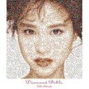 【楽天ブックスならいつでも送料無料】【紅白特集ポイント5倍】Diamond Bible(4CD) [ 松田聖子 ]