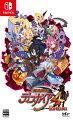 魔界戦記ディスガイア4 Return Nintendo Switch版の画像